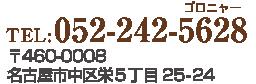 0120-733-565